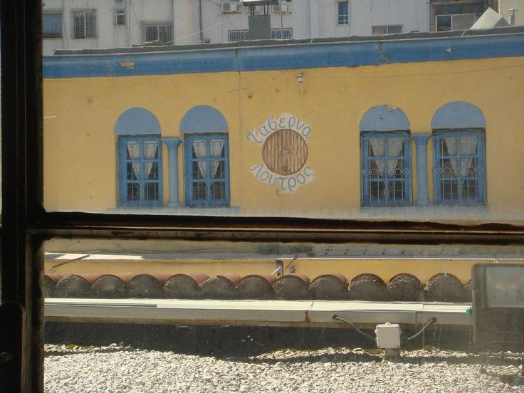 Ο Λουτρός, Θεσσαλονίκη - Κριτικές εστιατορίων - TripAdvisor