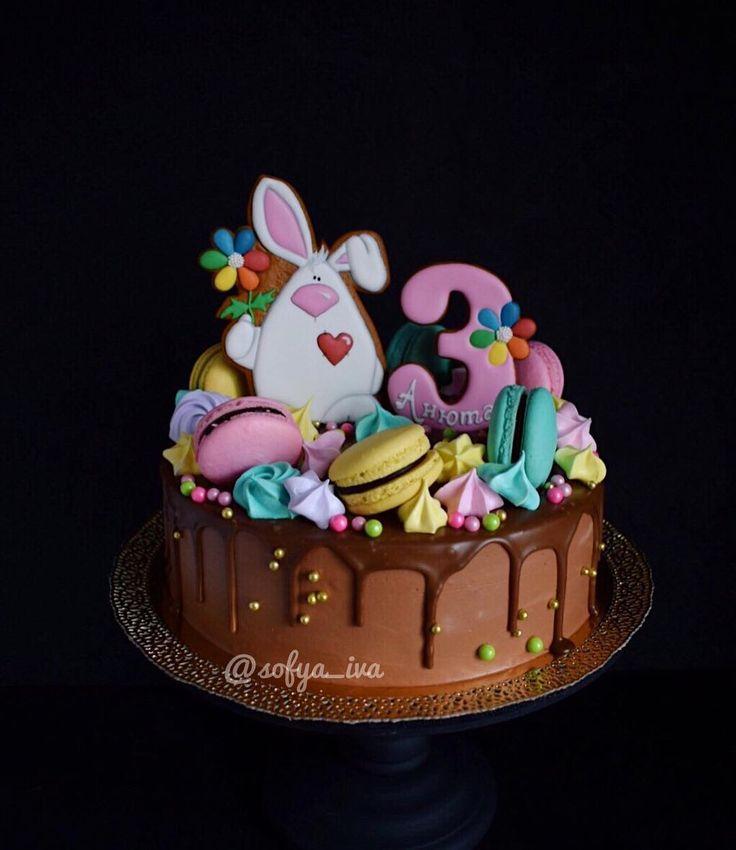 173 отметок «Нравится», 7 комментариев — Sofya Ivankova (@sofya_iva) в Instagram: «И всё же детские тортики - это прямо моё☺️ Нет, не подумайте, я очень люблю ВСЕ торты! Чёрные,…»