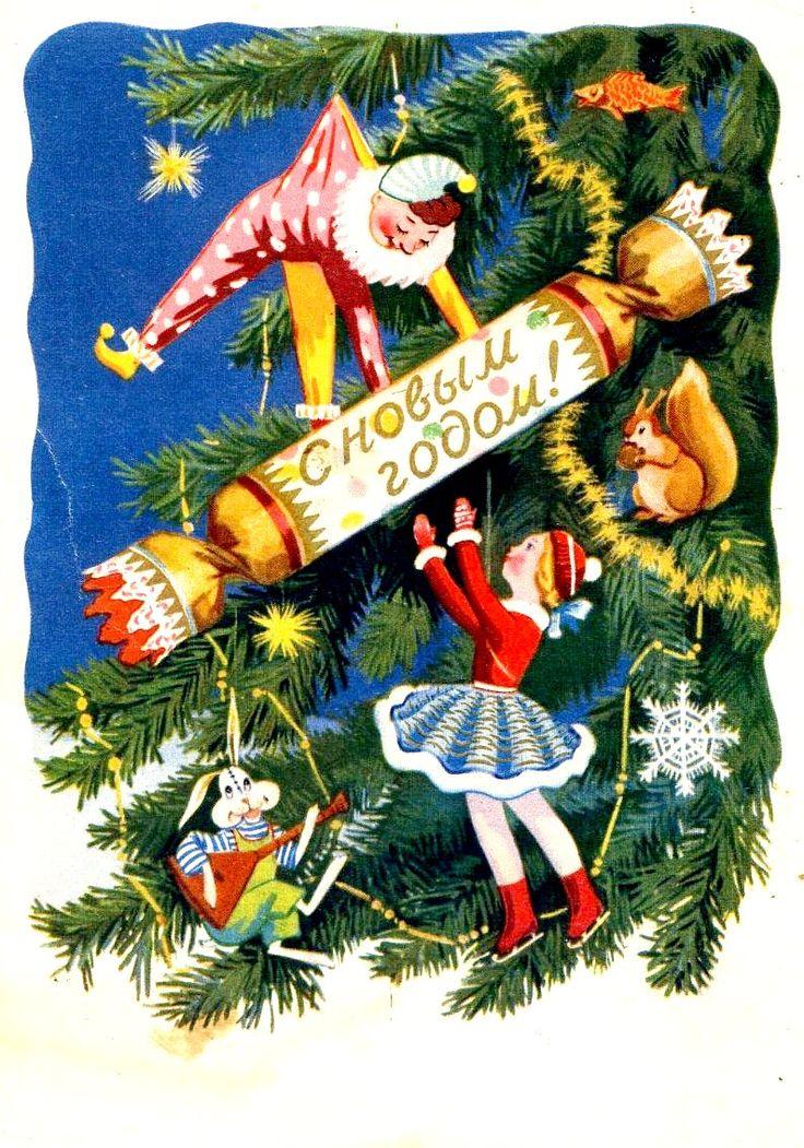 Новогодние открытки 1960-1970 годы, девочки