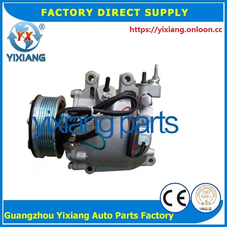 Lower Price TRSE07 100MM 7PK Clutch Auto AC Compressor For Honda Civic