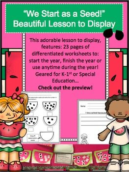 Like always I use this lesson with my own students. I am always looking for adorable ideas to display outside  as well as inside my classroom. Suggested literacy link: The Enormous  Watermelon, The Watermelon Seed, The Watermelon party, One Watermelon Seed; Teach about friendships, counting, science and moreI use bright pink backing paper and a watermelon boarder I found at the teaching store with these worksheets.