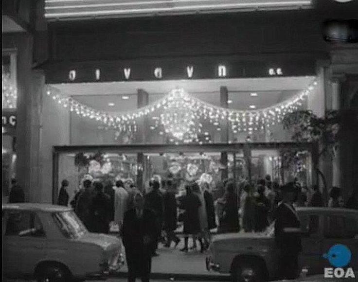 Χριστούγεννα 1962, Ερμού
