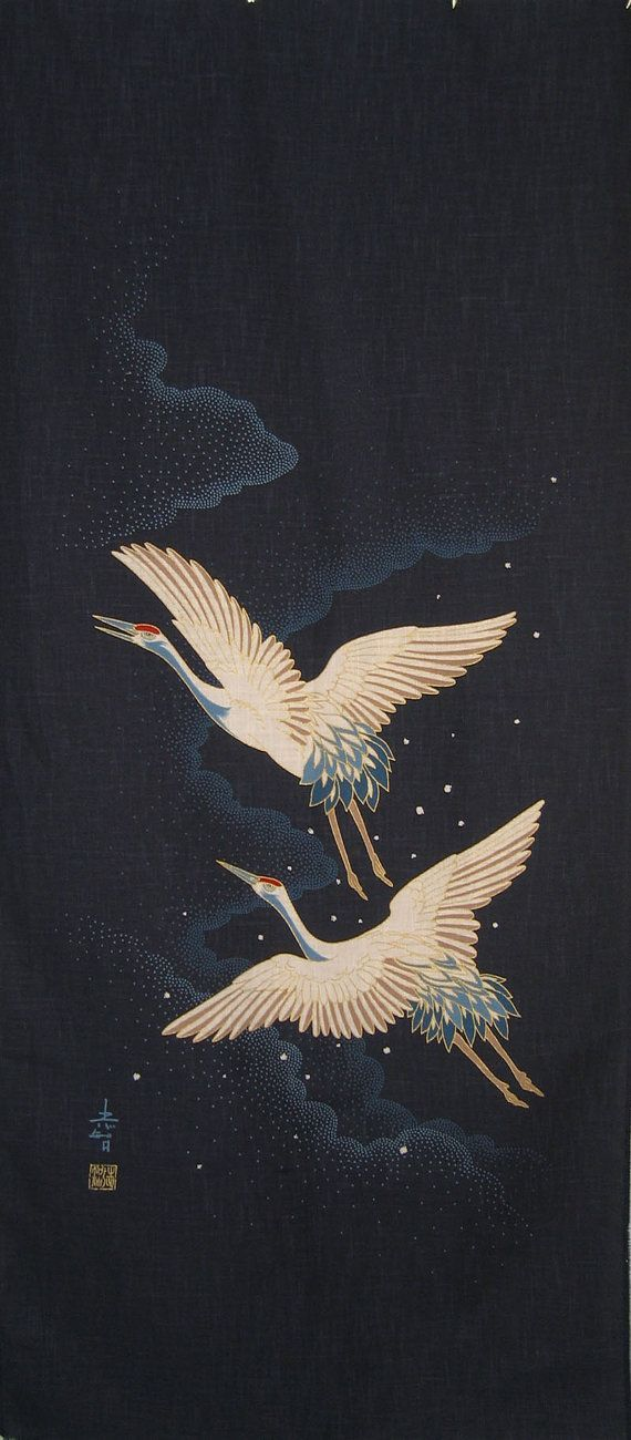 Two Cranes Japanese Asian Fabric Noren Panel by JapanesqueAccents, $25.00