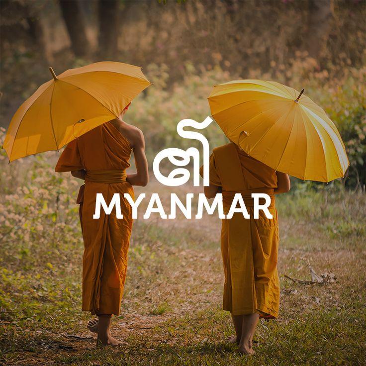 The new Burmese way