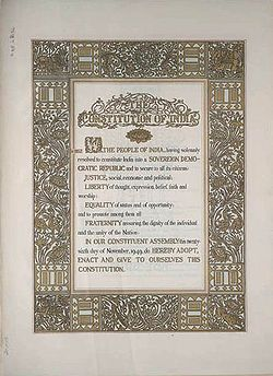 Constitution of India - Wikipedia, the free encyclopedia