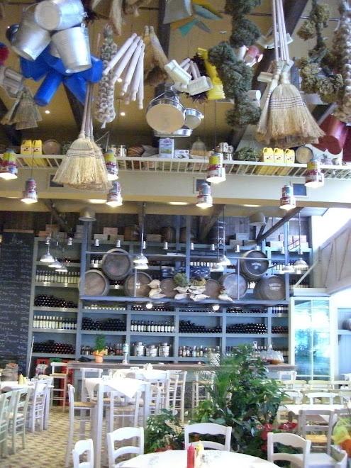 greek grocery style