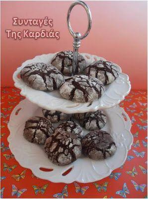 ΣΥΝΤΑΓΕΣ ΤΗΣ ΚΑΡΔΙΑΣ: Σοκολατένια μπισκότα κρακελέ