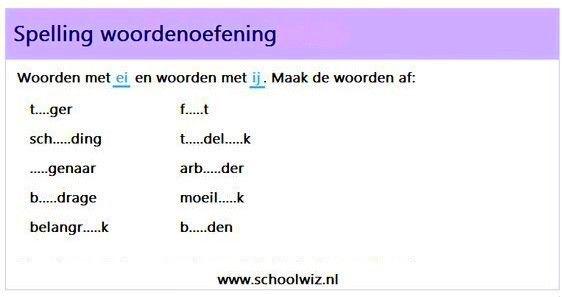 Spellingsoefening : VERSCHIL tussen EI en IJ. Woorden met EI en woorden met IJ. Maak de woorden af.