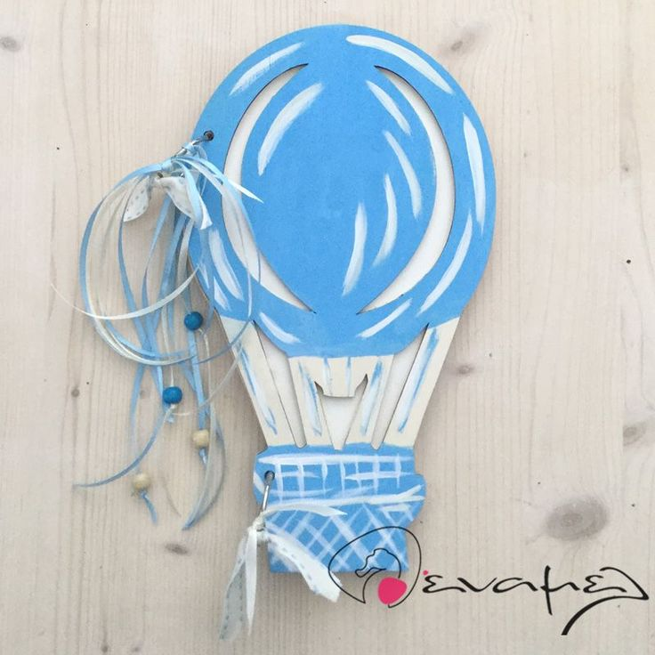 Βιβλίο ευχών Αερόστατο.  Χειροποίητο βιβλίο ευχών αερόστατο ζωγραφισμένο στο χέρι. Προτείνετε για βάπτιση με θέμα το αερόστατο.    Μπορούμε να δημιουργήσουμε οποιοδήποτε σχέδιο θέλετε εσείς & σε χρώματα της επιλογής σας.