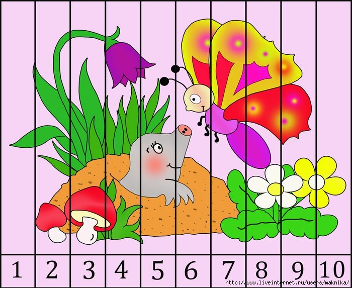 Sight Words Game Sight Words also Air Land And Water Transportation Page together with Transportation Coloring Pages in addition X further Clip Cards. on transportation puzzle cards preschool