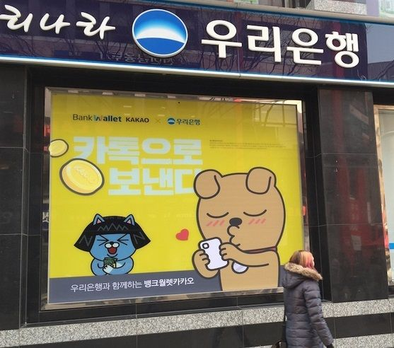 Korea's second internet bank opens | Asia First