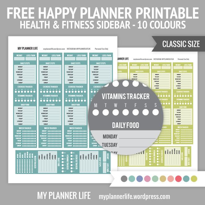Free Printable Health and Fitness Sidebar Planner Stickers from My Planner Life