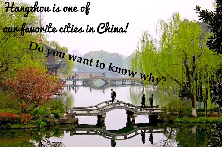 This is one of the most beautiful destinations in China... For real!