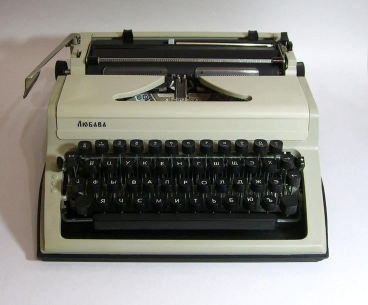 Печатные машинки.пишущие.москва.эрика.любава.фото. Самара