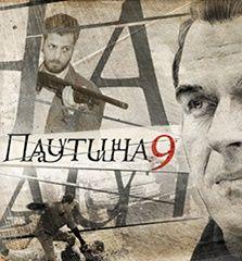 Интерны 14 сезон 2016 все серии ТНТ смотреть онлайн бесплатно в хорошем качестве HD 720 на Megogo-hd.net