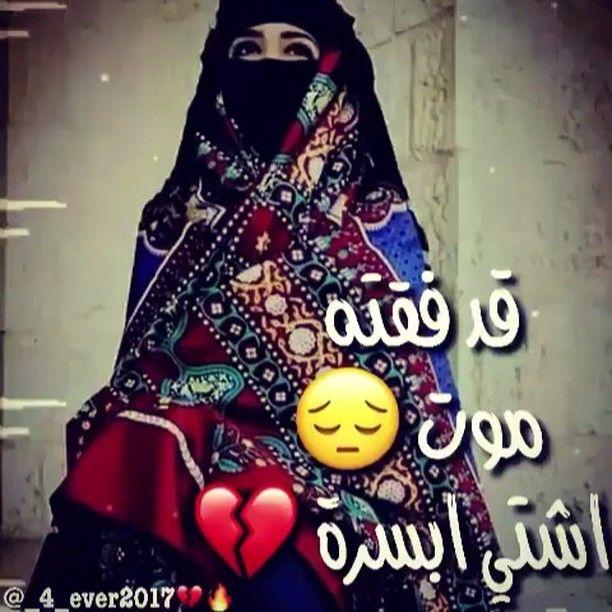 Pin By Hala Ali On نبض قلبي اليمن Yemeni People Wedding Images Fun