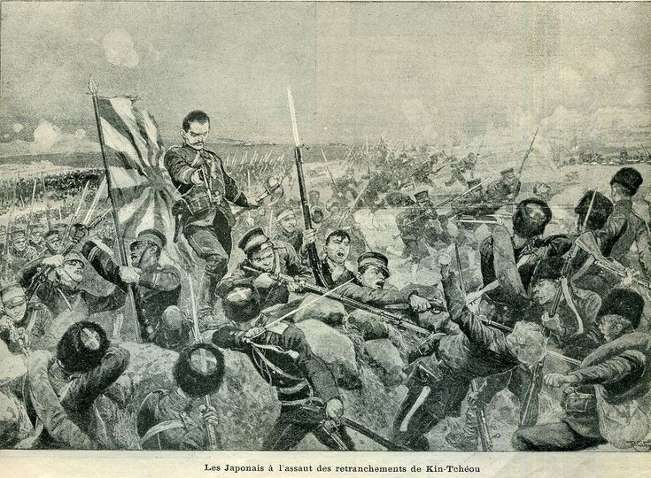 Japanese assault on the entrenched Russian forces, 1904