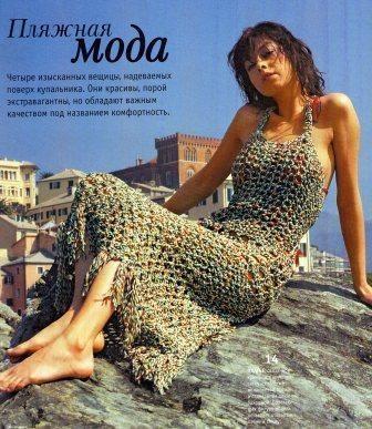 Сетчатое платье для моря крючком