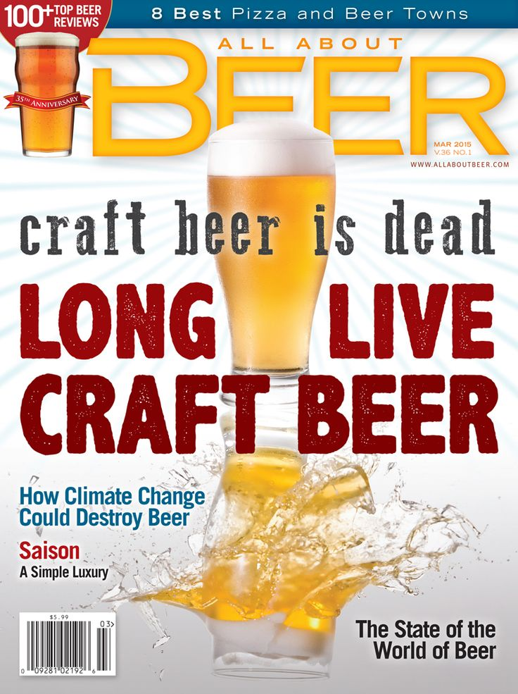 The March 2015 cover of All About Beer Magazine.
