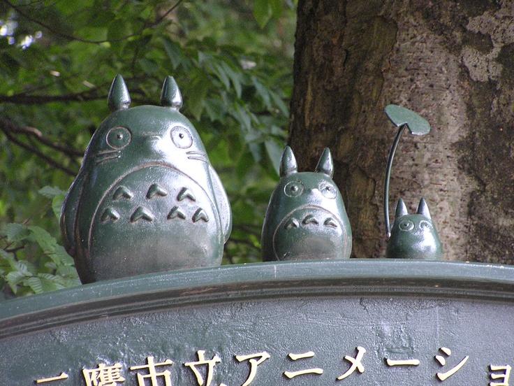 Ghibli Museum Mitaka  mon coin japon  Pinterest
