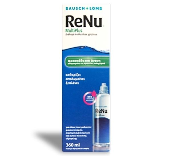 ReNu Multiplus Υγρό Φακών Επαφής http://www.alfalens.gr/product/94/renu-multiplus-ygro-fakwn-epafhs.html