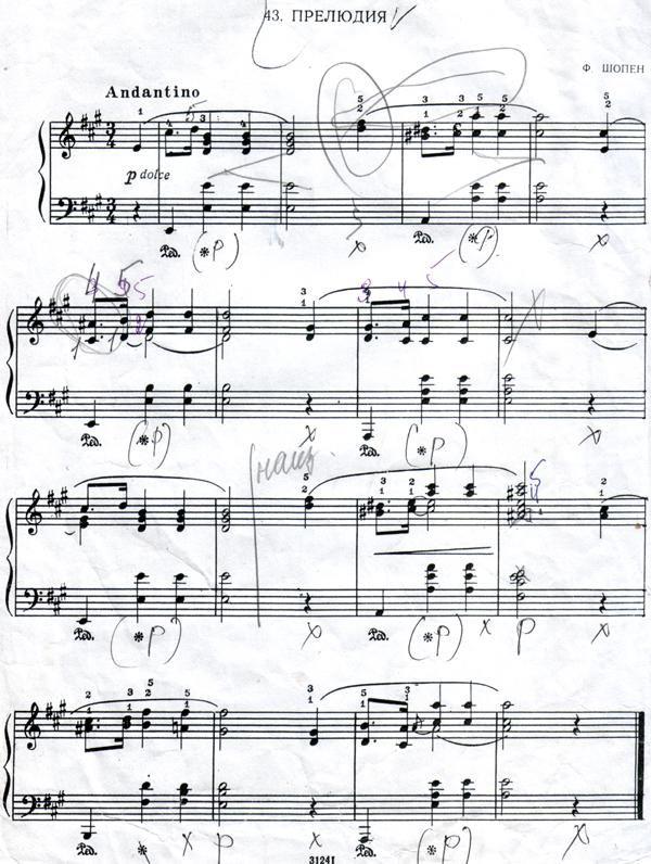"""Ф. Шопен """"Прелюдия"""" - Ноты для фортепиано"""