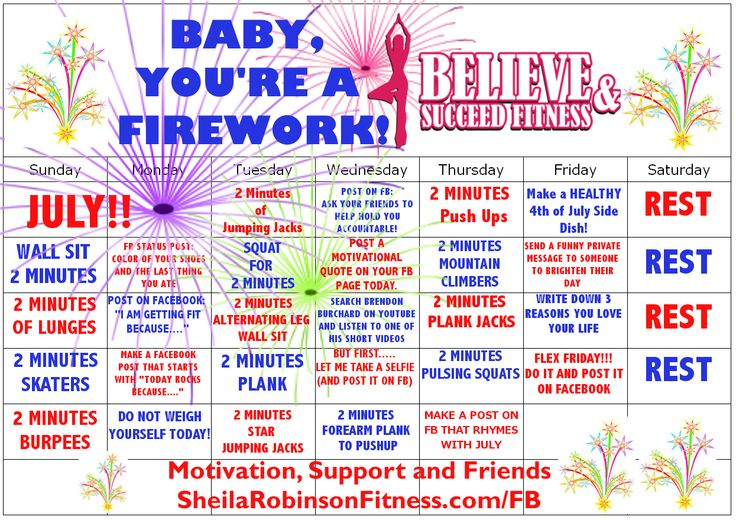 July Fitness challenge, July fitness calendar, July exercise calendar, july fitness calendar, exercise challenge, fitness challenge, 30 day challenge, 30 day exercise challenge, 30 day fitness challenge