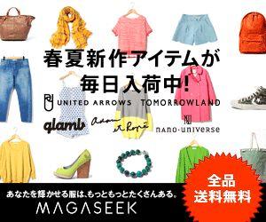 MAGASEEK / バナー