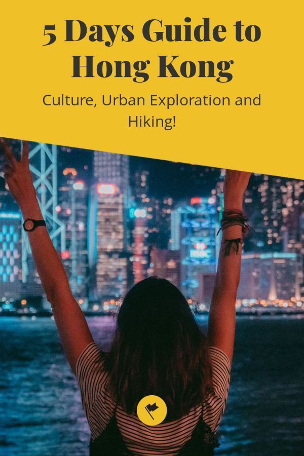 hong kong culture and leisure