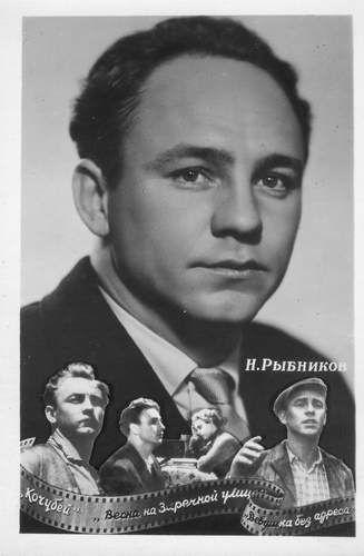 Родился 13 декабря 1930 года в городе Борисоглебске Воронежской области. Вырос в Сталинграде, где закончил железнодорожную школу. Во время учебы с немалым…