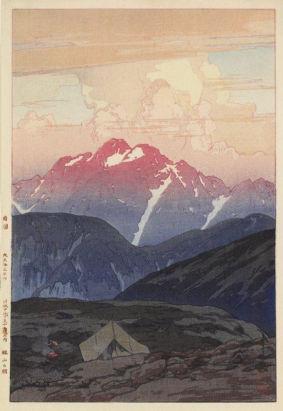 Yoshida Hiroshi: Mount Tsurugisan - Morning, 1926.