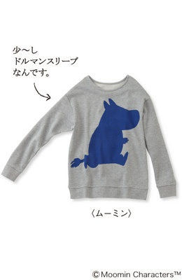 moomin sweater