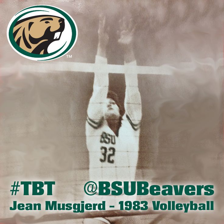 Everyone likes a good trip down memory lane once in a while... So here's a #TBT image of Jean Musgjerd at the net during the 1983 Bemidji State volleyball season. The Bemidji State University Volleyball team reports to campus to begin training for the 2014 season Aug. 17.