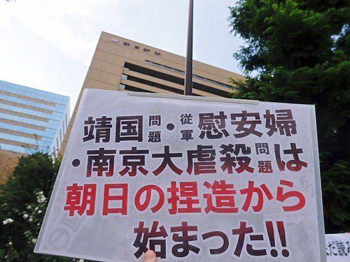 (1) メディアツイート: 「ネット保守連合」事務局 たかすぎ(@nihonjintamasii)さん | Twitter