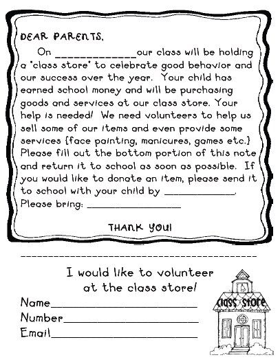 The 25+ best Parent volunteer letter ideas on Pinterest Parent - volunteer thank you letter