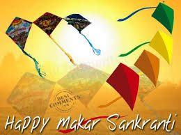 Happy Makar Sankranti 2016 Advance Messages, Wishes, Greeting Cards, Wallpapers for Whatsapp