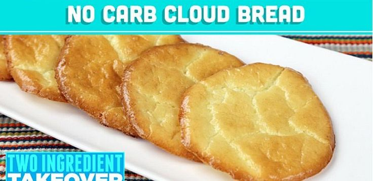 No Carb Cloud Bread | No-Carb Cloud Bread from 3 Ingredients, eggs, cream cheese and baking powder