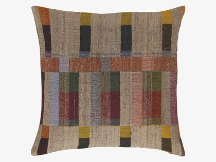 EDRIC MULTI-COLOURED Wool blend 50 x 50cm multi-coloured cushion - HabitatUK