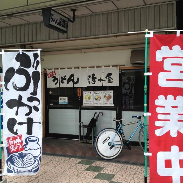 清水屋 善通寺市香川県 県立高松高等技術学校で開設されている「さぬきうどん科」。その1期生が開業した店、「清水屋」がオープンしたのは、うどんブームの絶頂期でした。そのファンは県内外に広がっています。 「うどんをブームで終わらせてはいけない。今まで築き上げられてきた香川独自の文化を引き継いでいかなければ」とは店主の清水睦夫さん。うどんに対する思いは人一倍で、熱々のうどんのようです。 年々メニューも増え、創作メニューもできました。今回紹介する「肉玉ぶっかけ」は、清水さんが考案し、常連さんの要望が加わったメニューです。牛肉はバラ肉を使用。下処理で一度肉をゆで、脂っこさを取り除いてから味をつけて煮込みます。柔らかくさっぱりした肉と温泉卵がうまくマッチ。ボリュームも満点で、男性にも大受けです。