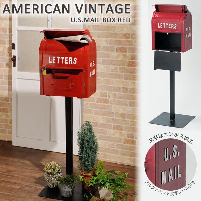 郵便受け 郵便ポスト スタンド式|ガーデン&エクステリア 通販 エストア