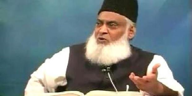 Dr Israr Ahmed Tafseer of Quran English 001of113 or Bayanul Quran in English 1 of 113 - http://islam365.org/video/quran/dr-israr-ahmed-tafseer-quran-english-001of113-bayanul-quran-english-1-113/