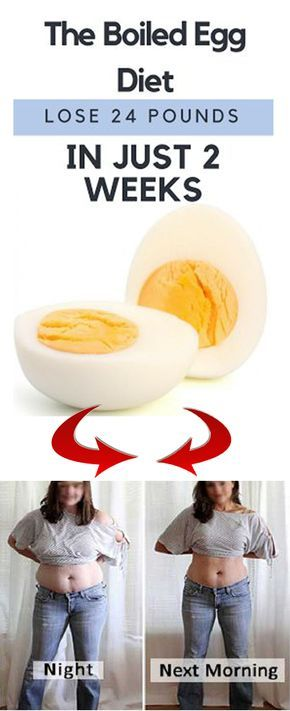 Many health experts and nutritionists claim that the boiled egg diet will help you burn up to 24 pounds in just two weeks. Plumpness is one of the biggest health problems in the United States. Obesity is linked with heightened risk for numerous diseases like cardiovascular diseases, diabetes and se