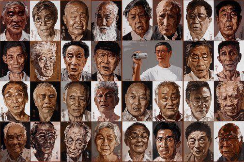 Xu Wang: Self-portrait (interviewing Maoist victims) :: Archibald Prize 2013 :: Art Gallery NSW