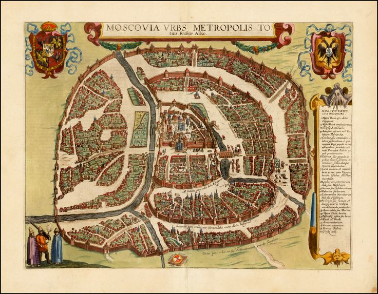 Map of Moscow (1617)