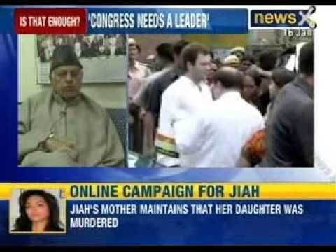 Rahul Gandhi should lead the party and take the country forward, says Farooq Abdullah - NewsX