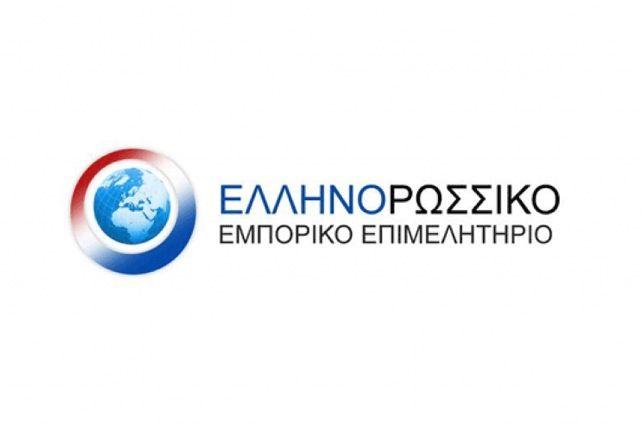 O Πρόεδρος του Ελληνορωσικού Εμπορικού Επιμελητηρίου κ. Χρήστος Δήμας και ο Αντιπρόεδρος κ. Andrey Pogoreletc πήραν μέρος στο Διεθνές Οικονομικό Φόρουμ της Αγ. Πετρούπολης, την πλέον δημοφιλή ετήσια διοργάνωση με εστίαση στα οικονομικά και επιχειρηματικά θέματα της Ρωσίας, των αναδυόμενων αγορών αλλά και του κόσμου εν γένει, που προσελκύει κάθε χρόνο πάνω από 10.000 συμμετέχοντες …
