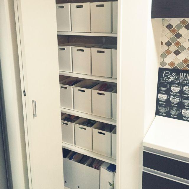 年末年始に収納を見直す!簡単♪ボックス収納実例 | RoomClip mag ... ニトリのインボックスでパントリー収納