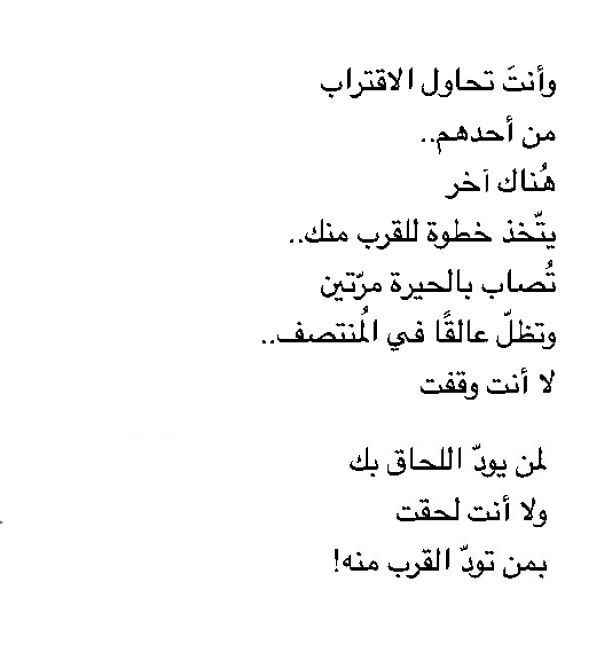 Booksquotations نصف وجه بلا ملامح هاجد محمد Quotes Math Feelings