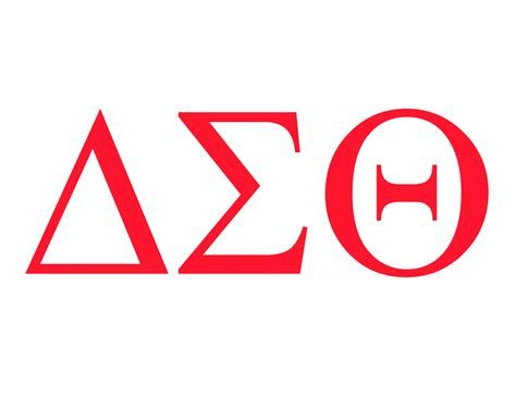 b782cfe2b8b Delta Sigma Theta Graphics Related