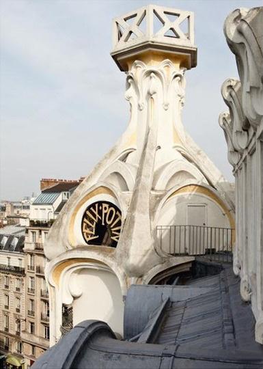 Saint Germain des Prés, Art Nouveau, 136 Rue de Rennes, Paris VI